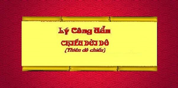 soan bai chieu doi do – phan tich tom tat va binh giang 1 - Soạn bài Chiếu dời đô – Phân tích, Tóm tắt và Bình giảng