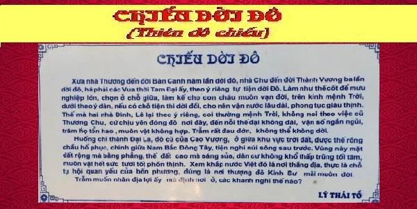 soan bai chieu doi do – phan tich tom tat va binh giang 2 - Soạn bài Chiếu dời đô – Phân tích, Tóm tắt và Bình giảng