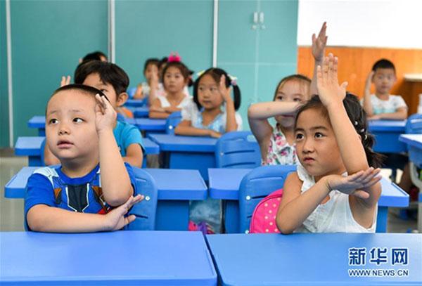 hinh anh gioi thieu lop hoc bang tieng trung don gian ma hay 1 - Giới thiệu lớp học bằng tiếng Trung đơn giản mà hay