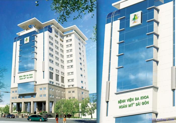 top 10 benh vien chua benh tot nhat o tp ho chi minh 4 - Top 10 bệnh viện chữa bệnh tốt nhất ở Tp Hồ Chí Minh